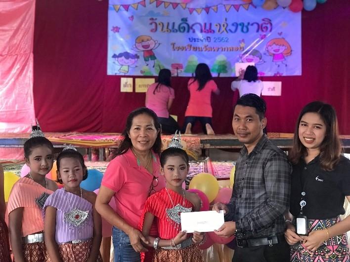 สนับสนุนของขวัญวันเด็กแก่หน่วยงานต่างๆ เป็นประจำทุกปี