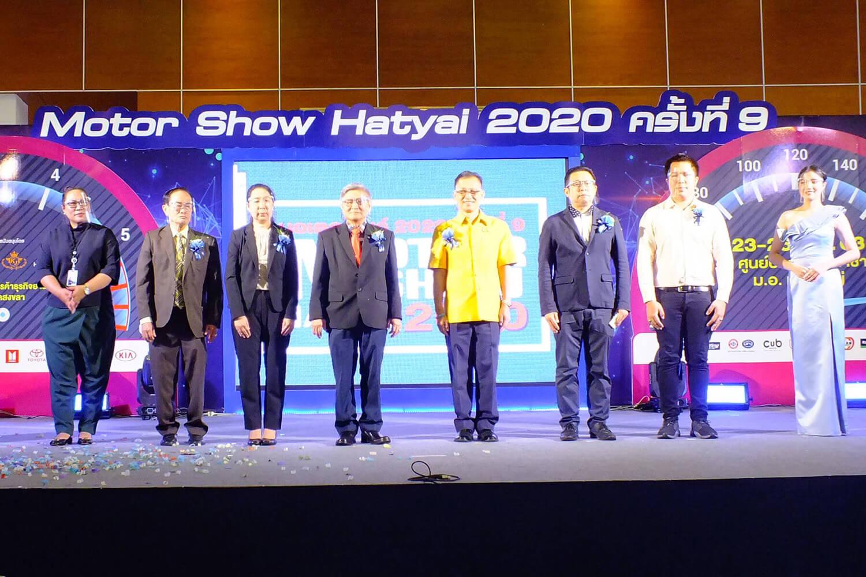 1 motor show hatyai 2020 ICC HATYAI ศูนย์ประชุมนานาชาติฉลองสิริราชสมบัติครบ ๖๐ ปี