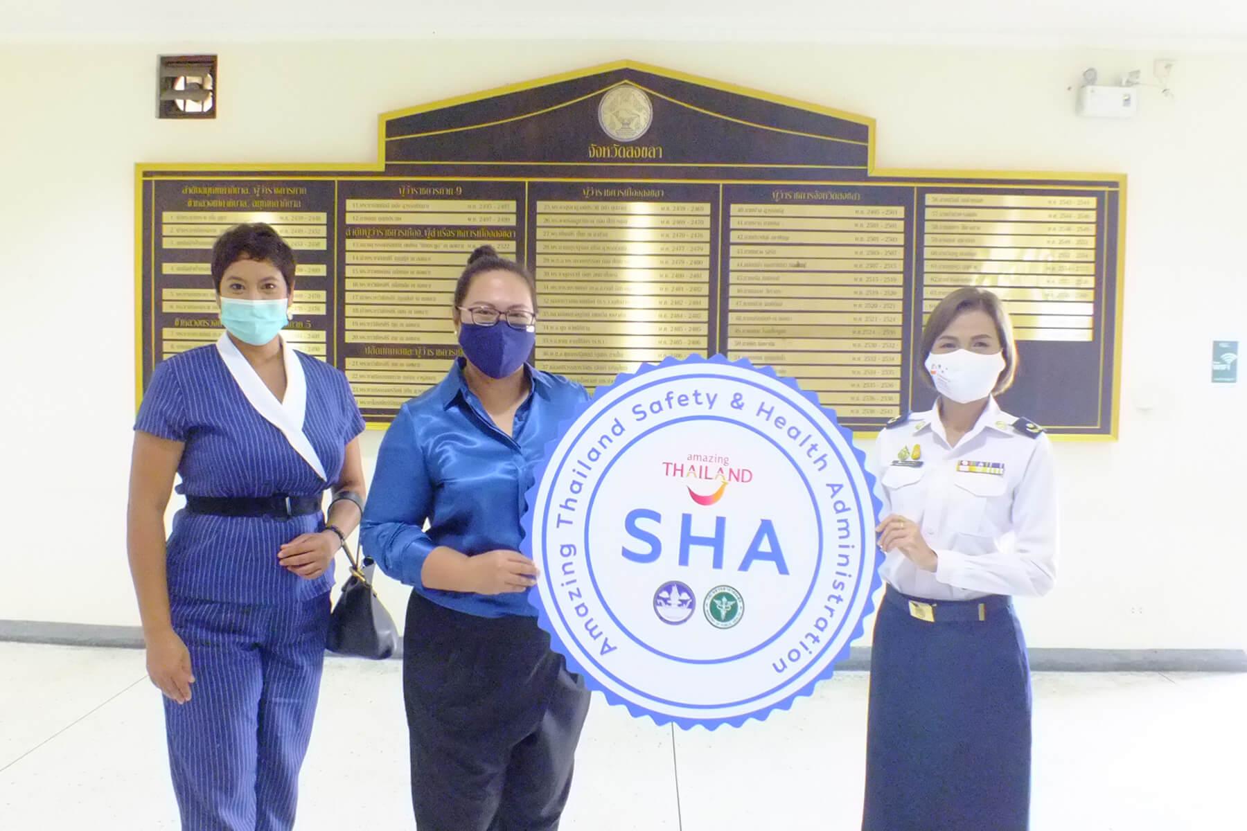3 รับมอบสัญลักษณ์ SHA ICC HATYAI ศูนย์ประชุมนานาชาติฉลองสิริราชสมบัติครบ ๖๐ ปี