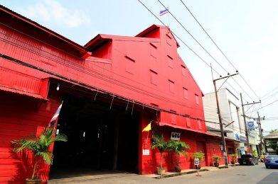 โรงสีแดง หับ โห้ หิ้น Hub Ho Hin (Red Rice Mill)