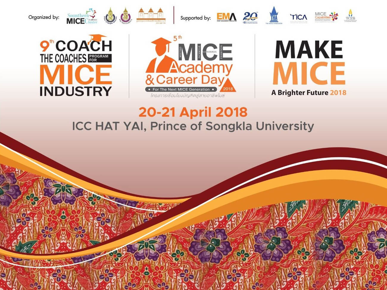 Coach the Coaches Program for MICE Industry 2018 ICC HATYAI ศูนย์ประชุมนานาชาติฉลองสิริราชสมบัติครบ ๖๐ ปี