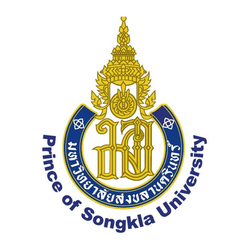 PSU Logo e1600172038274 ICC HATYAI ศูนย์ประชุมนานาชาติฉลองสิริราชสมบัติครบ ๖๐ ปี