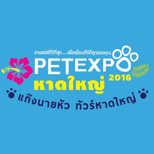 Pet Expo Hat Yai