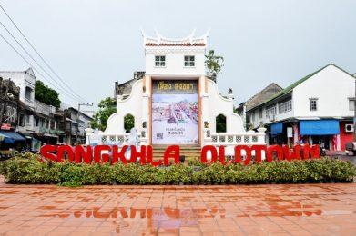 ย่านเมืองเก่าสงขลา Songkhla Old Town