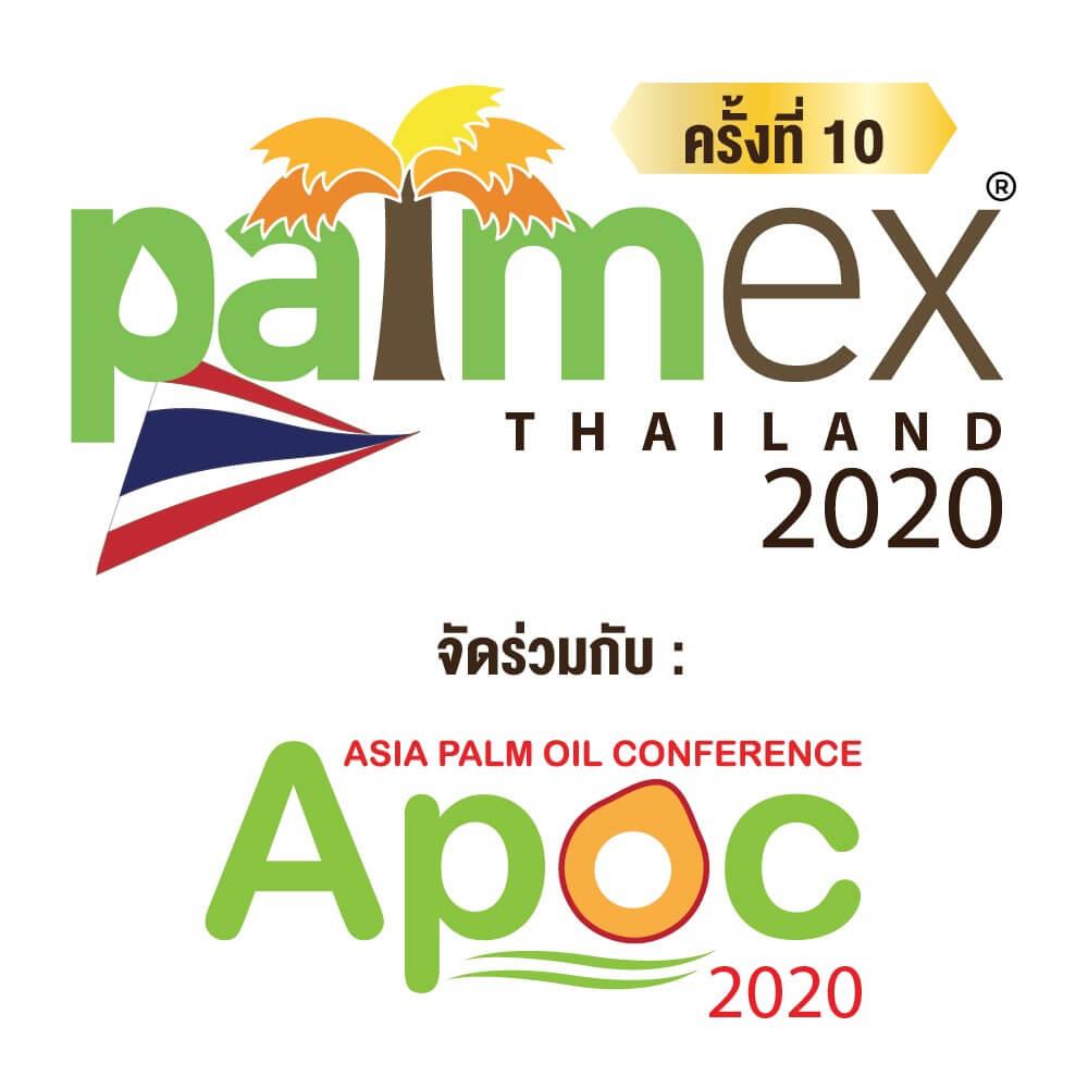 Exhibition Palmex Thailand 2020 ICC HATYAI ศูนย์ประชุมนานาชาติฉลองสิริราชสมบัติครบ ๖๐ ปี