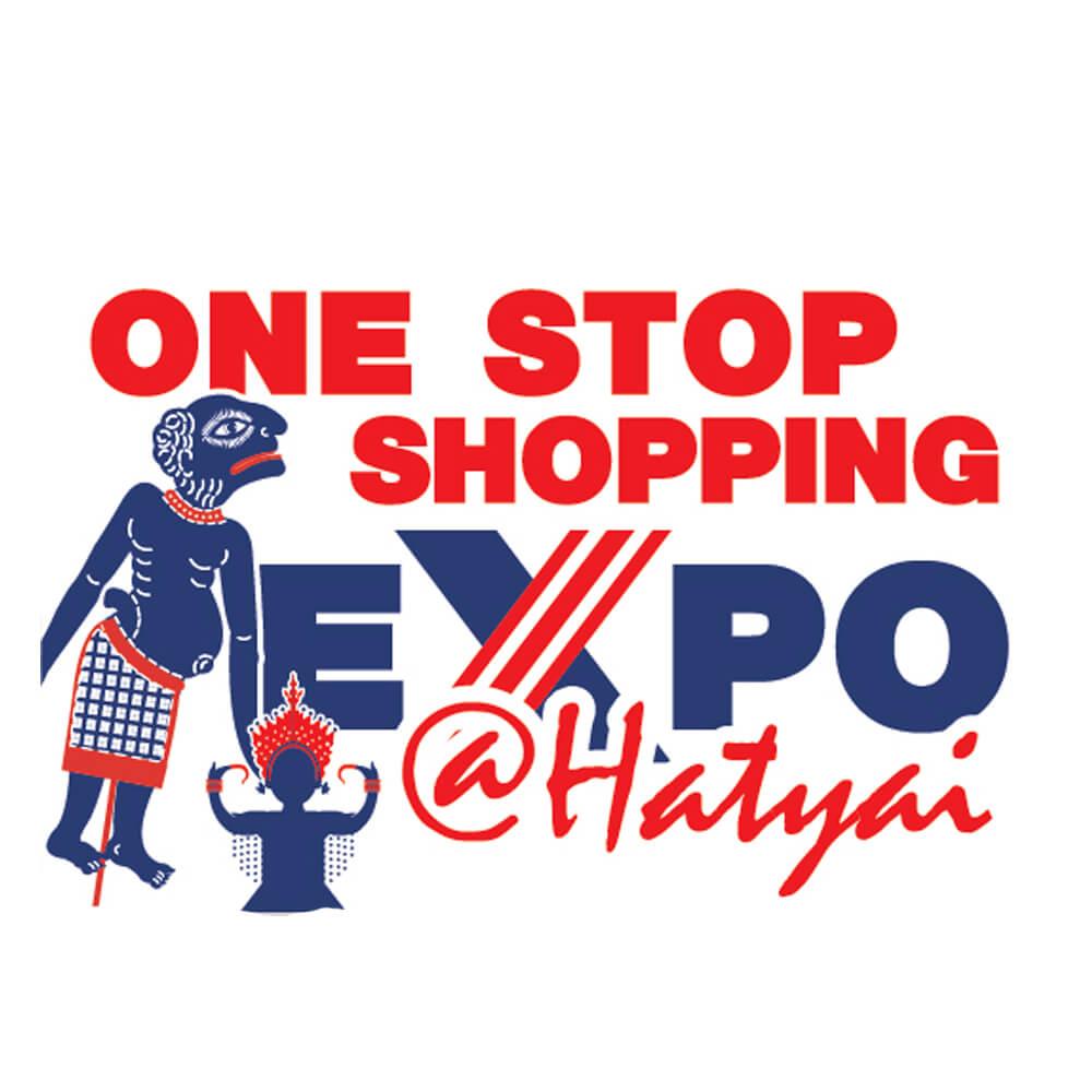 One Stop Shopping Expo 1 ICC HATYAI ศูนย์ประชุมนานาชาติฉลองสิริราชสมบัติครบ ๖๐ ปี