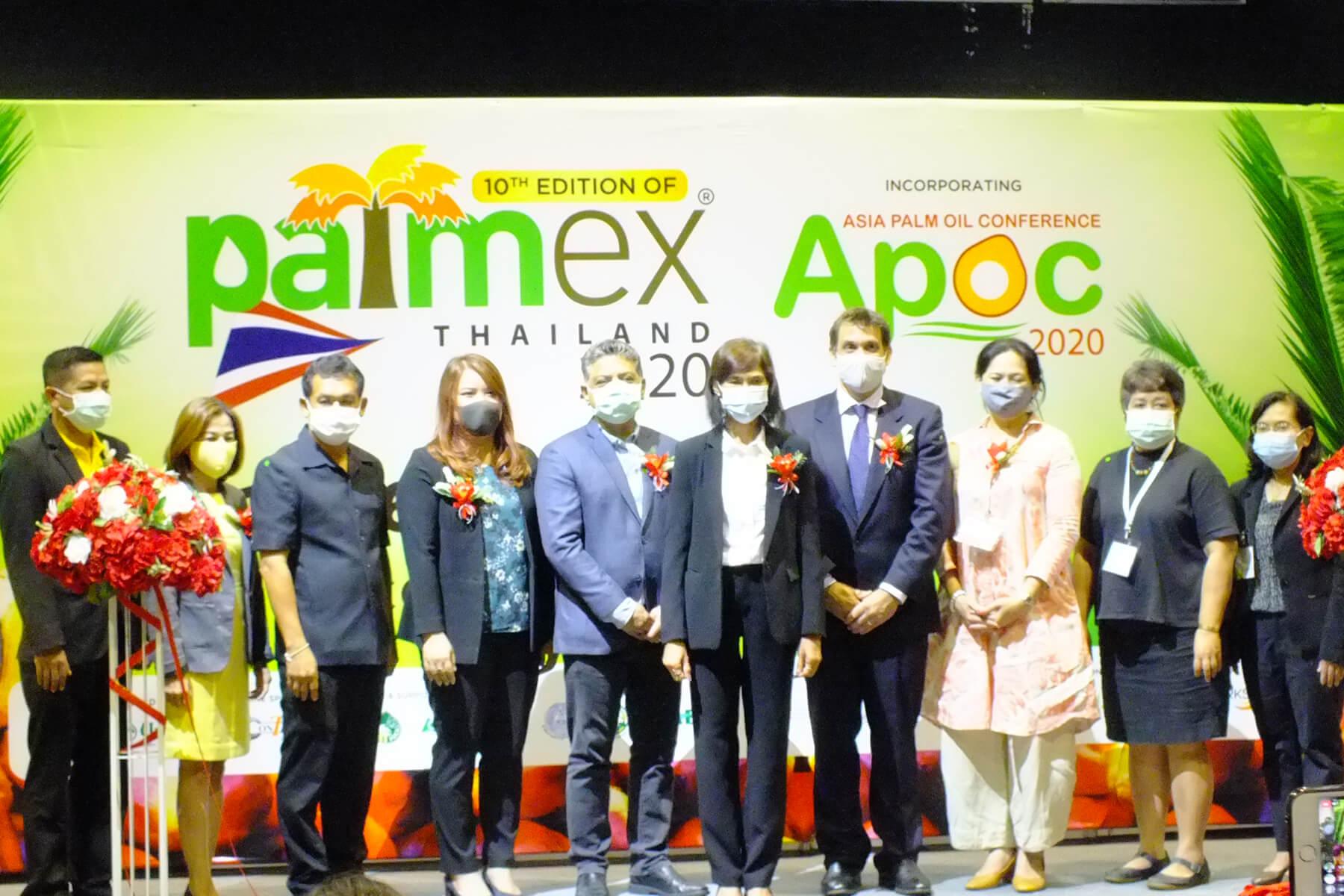 Palmex Thailand 2020 ICC HATYAI ศูนย์ประชุมนานาชาติฉลองสิริราชสมบัติครบ ๖๐ ปี