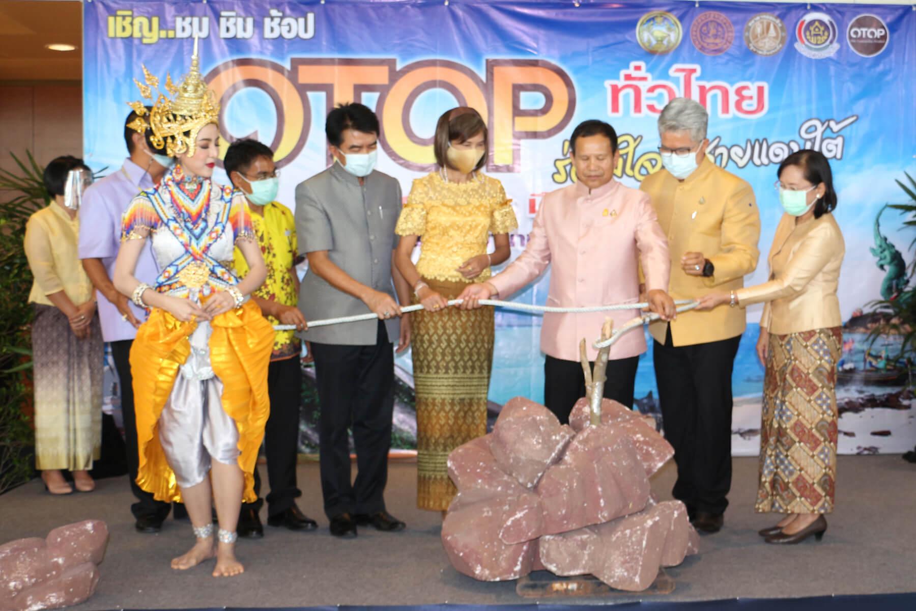 OTOP ทั่วไทย ICC HATYAI ศูนย์ประชุมนานาชาติฉลองสิริราชสมบัติครบ ๖๐ ปี